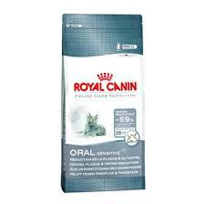 Royal Canin Oral Sensitive 15 Kg