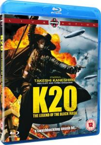 K-20 The Legend Of Black Mask Blu-ray