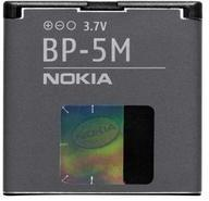 Nokia Battery BP-5M 0276524