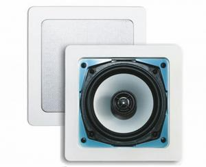 Aquasound Samba Speakerset 177x177x65 80w Wit