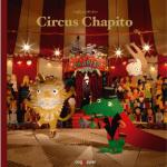 Welkom In Circus Chapito (9789002250200)