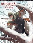 Assassin S Creed Games Collection 2B - The Chain